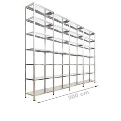 Vale Group - Çelik Raf Sistemi 43x300x250 7 Katlı