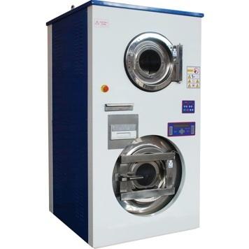 Kombi Çamaşır Yıkama Sıkma Kurutma Makinası 15+15