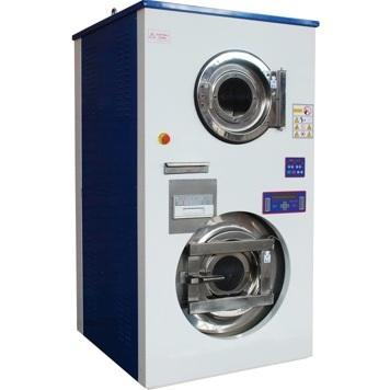 Kombi Çamaşır Yıkama Sıkma Kurutma Makinesi 10+10